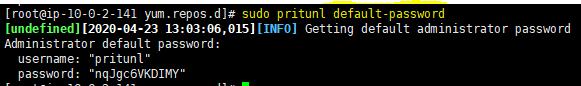 Pritunl vpn server on aws